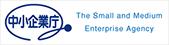 中小企業庁のバナー
