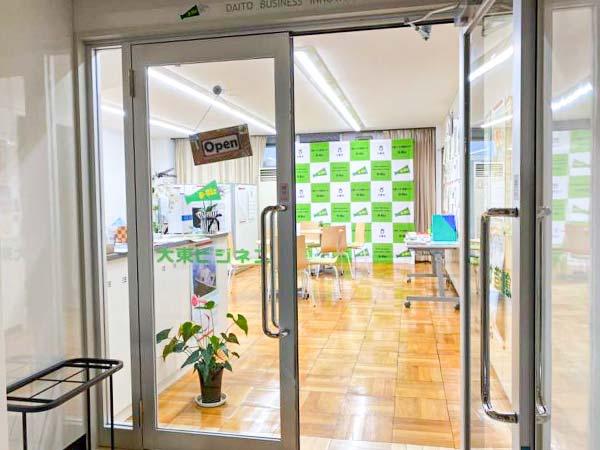 大阪府大東市のD-biz大東創造ビジネスセンター所在地
