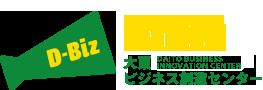 大東ビジネス創造センター D-Biz